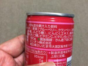 ミリオンのブルーベリークランベリーライト缶成分