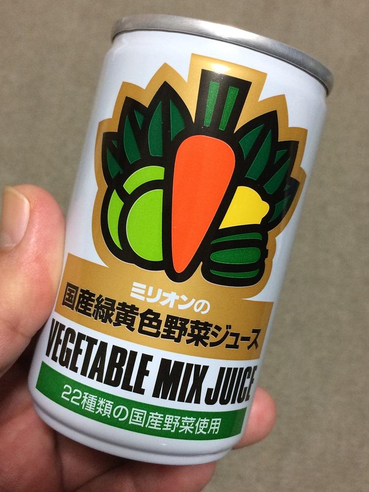 ミリオン野菜ジュース缶
