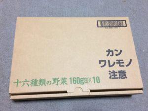 世田谷自然食品の野菜ジュース1ケース