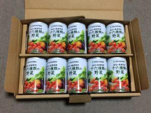 世田谷自然食品の野菜ジュース10缶