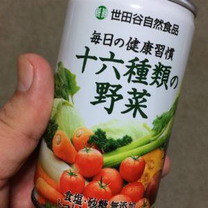 世田谷自然食品の16種類の野菜缶