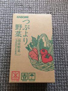 カゴメつぶより野菜1箱